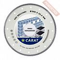 Диск алмазный 200 мм керамогранит и мрамор CARAT Turbo Brilliant CDC